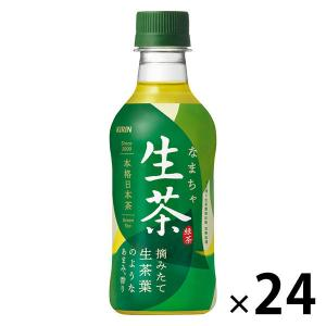 キリン 生茶 300ml 1箱(24本入) y-lohaco