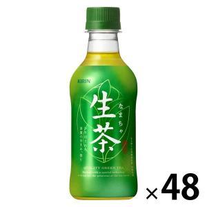 キリン 生茶 300ml 1セット(48本) y-lohaco