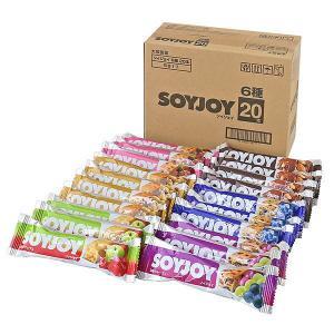 SOYJOY(ソイジョイ) アソートセット 1箱(20本入) 大塚製薬 栄養補助食品