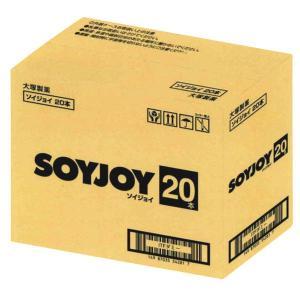 SOYJOY アソートセット 20本入栄養補助食品 y-lohaco 03