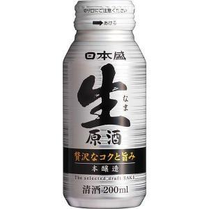 日本盛 生原酒 ボトル缶200ml 3本  日本酒