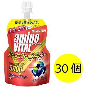 アミノバイタル パーフェクトエネルギー 1セット(130g×30個入) 味の素 アミノ酸ゼリー