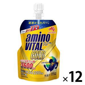 アミノバイタル GOLD ゼリータイプ 1セット(12個) 味の素 アミノ酸ゼリー