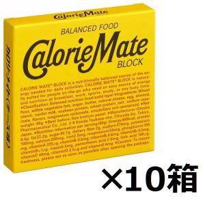 カロリーメイトブロック チーズ味 1セット(10箱入) 大塚製薬 栄養補助食品|y-lohaco