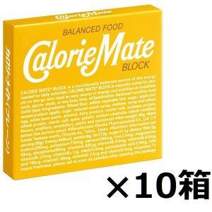 カロリーメイトブロック プレーン 1セット(10箱入) 大塚製薬 栄養補助食品|y-lohaco