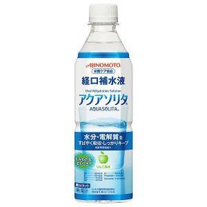 サンプルアクアソリタ 500mL 経口補水液 味の素