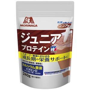 weider(ウイダー) ジュニアプロテイン ココア味 1袋(240g) 森永製菓 プロテイン|LOHACO PayPayモール店