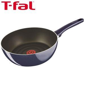 T-fal(ティファール)グランブルー・プレミア ディープパン 22cm ガス火専用 D55183|y-lohaco