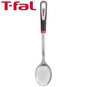 T-fal(ティファール)インジニオ ステンレススチール サーブスプーン K12601
