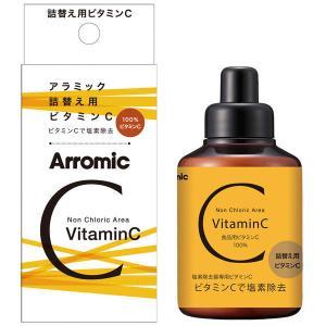 アラミック塩素除去シャワー 詰め替えビタミンC 1個 アラミ...