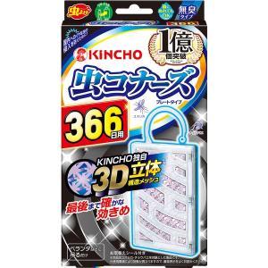 虫コナーズ プレートタイプ366日用 1個 大日本除虫菊|LOHACO PayPayモール店