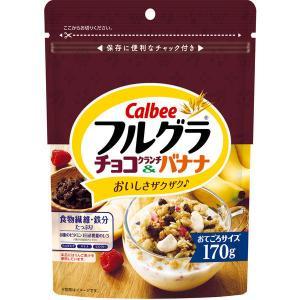 カルビー フルグラ チョコクランチ&バナナ 170g 1袋|y-lohaco