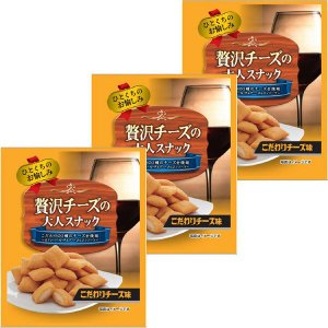 菊屋株式会社 贅沢チーズの大人スナック こだわりチーズ味 1セット(3袋入)