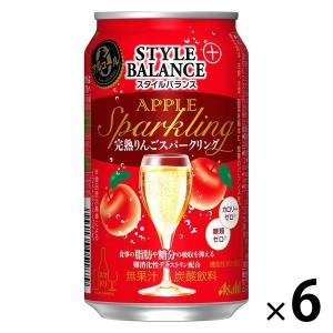 アサヒビール アサヒスタイルバランス完熟りんごスパークリング 350ml×6缶|y-lohaco