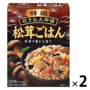 江崎グリコ 特撰炊き込み御膳 松茸ごはん 228g 1セット(2個入)