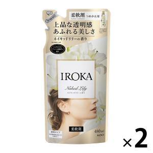 フレアフレグランス IROKA イロカ Naked Sensual エアリーリリーの香り 詰め替え 480ml 1セット(2個入)柔軟剤 花王