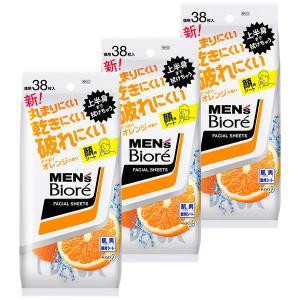 花王 メンズビオレ 洗顔シート さっぱりオレンジの香り 卓上用 38枚 3個