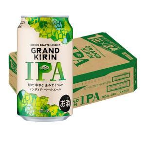 キリンビール グランドキリン IPA(インディア・ペールエール)350ml缶×24缶|y-lohaco