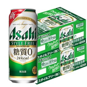 アサヒビール スタイルフリー 生 500ml 48缶|y-lohaco