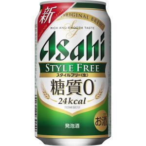 アサヒビール スタイルフリー 生 350ml 24缶|y-lohaco|02