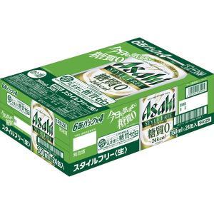 アサヒビール スタイルフリー 生 350ml 24缶|y-lohaco|03