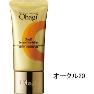 オバジC セラムファンデーション オークル20 30g SPF37 PA+++ ロート製薬