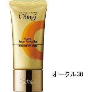 オバジC セラムファンデーション オークル30 30g SPF37 PA+++ ロート製薬