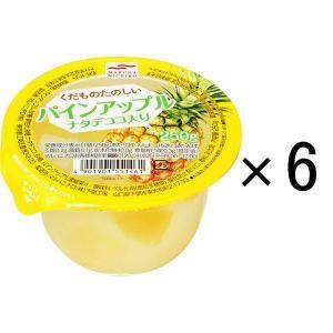 マルハニチロ くだものたのしい パイン&ナタデココ 250g 1セット(6個)