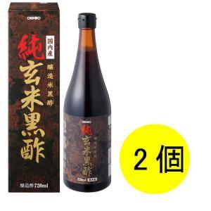 オリヒロ 純玄米黒酢 1セット(36日分×2...の関連商品10