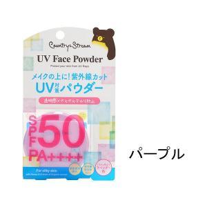 カントリー&ストリーム UVフェイスパウダー SPF50 PA++++ 井田ラボラトリーズ