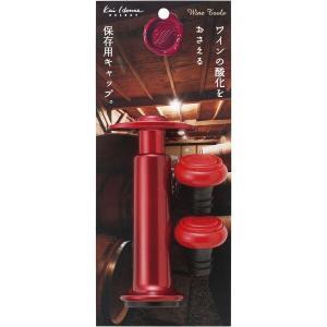 貝印 KAI KHS ワインバキュームポンプストッパー DH7259