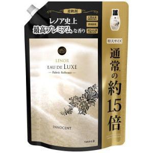 レノア オードリュクス イノセントの香り 詰め替え 特大 700mL 1個 柔軟剤 P&G
