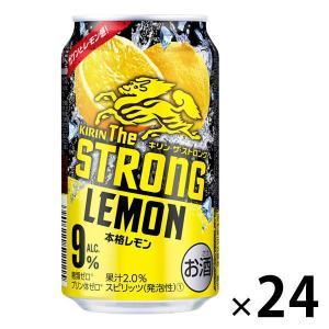 キリンビール キリン・ザ・ストロング ハードレモン 350ml缶×24缶 y-lohaco