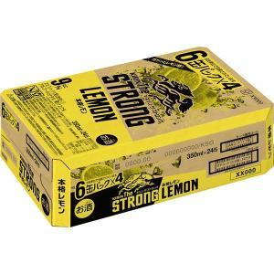 キリンビール キリン・ザ・ストロング ハードレモン 350ml缶×24缶 y-lohaco 02