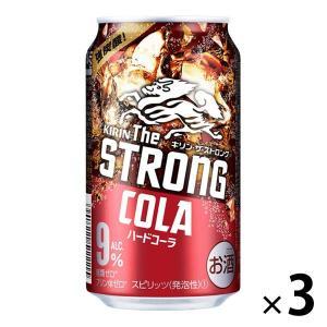 キリンビール キリン・ザ・ストロング ハードコーラ 350ml缶×3缶|y-lohaco