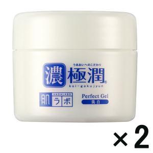 アウトレット肌ラボ 極潤 美白パーフェクトゲル 1セット(2個:29g×2) ロート製薬