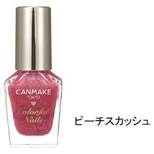 CANMAKE(キャンメイク) カラフルネイルズ N09(ピーチスカッシュ) 井田ラボラトリーズ