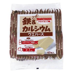 井藤漢方製薬 鉄&カルシウムウエハース 40枚 栄養調整食品 LOHACO PayPayモール店