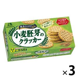森永製菓 小麦胚芽のクラッカー 1セット(3箱入)
