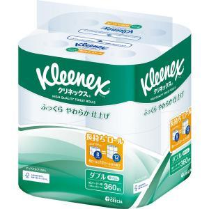 トイレットペーパー 8ロール パルプ ダブル 45m クリネックス 1.5倍巻 コンパクト 1パック 日本製紙クレシア|LOHACO PayPayモール店
