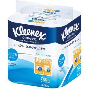トイレットペーパー 8ロール パルプ シングル 90m クリネックス 1.5倍巻 コンパクト 1パック 日本製紙クレシア|LOHACO PayPayモール店