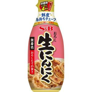 エスビー食品 S&B お徳用おろし生にんにく 175g 1個|LOHACO PayPayモール店