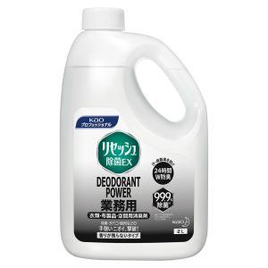 リセッシュ除菌EX デオドラントパワー 業務用 香り残らない 詰め替え 2L 花王|y-lohaco