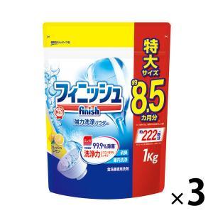 セール フィニッシュパワー&ピュア パウダー レモン 詰め替え 大型 900g 1セット(3個入) ...