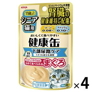 健康缶 シニア猫用健康缶 パウチ 下部尿路ケア 40g 4袋 アイシア