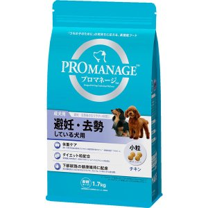 プロマネージ ドッグフード 避妊・去勢しているドッグフード 成犬 1.7kg 1袋 マース
