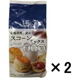 成城石井北海道産小麦のスコーンミックス 1セット(2個)