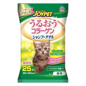 シャンプータオル うるおうコラーゲン 猫用 無香料 ハウスダスト 花粉ケア 国産 25枚