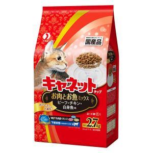 キャネットチップ 猫用 お肉とお魚ミックス 国産 2.7kg 1袋 ペットライン