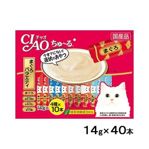 いなば CIAO(チャオ)ちゅ〜る まぐろバラエティ 国産(14g×40本)キャットフード おやつ<...
